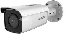 Hikvision 4.0MP IR Fixed Bullet Netzwerk Kamera, DarkFighter, 0.007 Lux, H.265, PoE