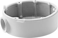 Bracket Hik white Aluminum alloy F101 mm