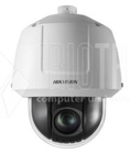 2MP Ultra-low Light Smart PTZ Camera