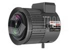 Objektiv, Auto Iris, Focal length:2.7-10mm, F1.4 CS 1/2.7