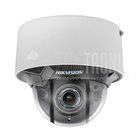 2.0 MP Ultra Low Light Smart Dome Camera