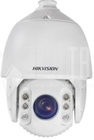 2MP 25x Outdoor Speed Dome / PTZ Camera, H.265+, Ultra-Low Light, 150mIR, Hi-PoE