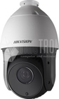 2MP 20x Network IR PTZ Dome Camera, 4.7 - 94.0mm, 360° Pan, 100m IR Distance