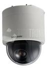 2MP 32x Speed Ultra-Low-Light Indoor Dome / PTZ Camera, H.265+, 360° Pan, Hi-PoE