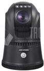 HD1080P Portable PTZ, 3G/4G, BT4.0, WLAN, 12x, bis zu 80m IR, IP66, inkl. Koffer
