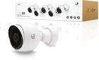 UniFi Video Camera, IR, G3, 5-pack, NO PoE, Express Import