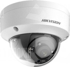 2 MP Ultra Low-Light EXIR Outdoor Dome Camera, 3.6mm