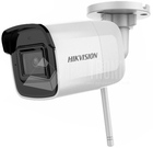 4MP IR Bullet Network Camera, EasyIP 2.0+, H.265+, Wi-Fi, 30m IR